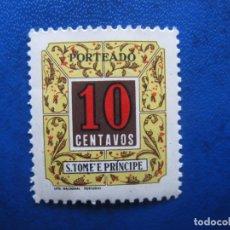 Sellos: SANTO TOMAS & PRINCE, SELLO DE TASA. Lote 167826440