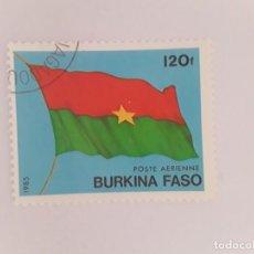 Stamps - BURKINA FASO SELLO USADO - 168081220