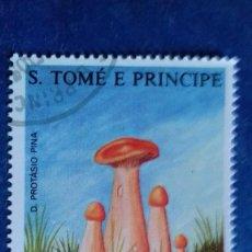 Sellos: SANTO TOMÉ Y PRÍNCIPE 1988. YVERT 903. SETAS. CLITICYBE GROTROPA. MATASELLADO.. Lote 168191812