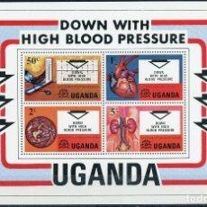Sellos: UGANDA 1979 HB IVERT 14 *** MEDICINA - VIGILAR LA PRESIÓN ARTERIAL. Lote 168198956