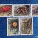Sellos: TANZANIA 1994. YVERT 1585-87, 1589 Y 1590. ARÁCNIDOS. MATASELLADOS. Lote 168387788