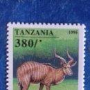 Sellos: TANZANIA 1995. MICHEL 2031. ANTÍLOPES. KUDU MENOR. MATASELLADO. Lote 168395604