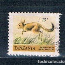 Sellos: TANZANIA 1980 USADO YVES 163. Lote 171461643