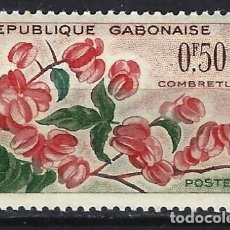 Francobolli: GABÓN 1961 / FLORES - SELLO NUEVO **. Lote 171811152