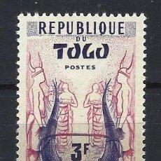 Sellos: TOGO 1959 - SELLO NUEVO **. Lote 171824784