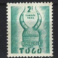 Sellos: TOGO 1959 - SELLO NUEVO **. Lote 171824834