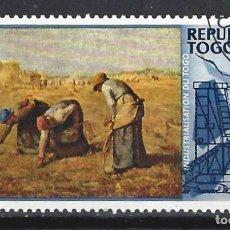 Francobolli: TOGO 1968 - INDUSTRIALIZACIÓN - SELLO USADO. Lote 171828495