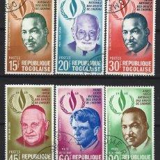 Sellos: TOGO 1969 - AÑO INTER. DE LOS DERECHOS HUMANOS, S.COMPLETA - SELLOS USADOS. Lote 171829847