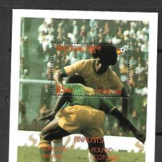 Sellos: MUNDIAL ESPAÑA 1982 HOJA BLOQUE DENTADA DE BHUTAN NUEVA PERFECTA. Lote 172842958