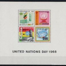Sellos: GHANA 1969 HB IVERT 33A *** DÍA DE NACIONES UNIDAS. Lote 175528819