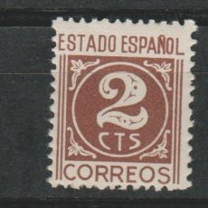 Sellos: LOTE J SELLOS SELLO ESPAÑA CIFRAS NUEVO. Lote 244024300