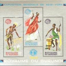 Sellos: HOJITA 3 VALORES,REPUBLICA BURUNDI,SIN FIJASELLOS,NUEVO,GOMA ORIG. AÑO 1965. Lote 176167747