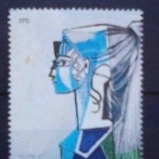 Selos: GUINEA PINTURA DE PABLO PICASSO SELLO NUEVO. Lote 177788283