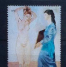 Selos: PABLO PICASSO SELLO NUEVO DE GUINEA. Lote 177825365