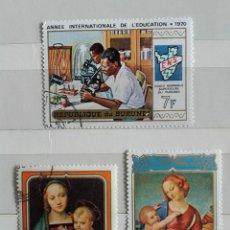 Sellos: BURUNDI, LOTE DE TRES SELLOS USADOS. Lote 178171690