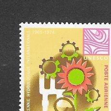 Sellos: TOGOLASE Nº AE 92 (**). Lote 178997980