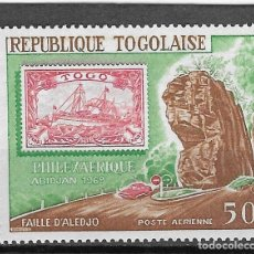 Sellos: TOGOLASE Nº AE 104 (**). Lote 178998272