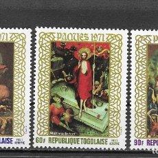 Sellos: TOGOLASE Nº AE 148 AL 150 (**). Lote 178999197