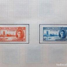 Sellos: 1947 KENIA UGANDA TANGANIKA HOJA DE ALBUM CON 2 SELLOS. Lote 179345335