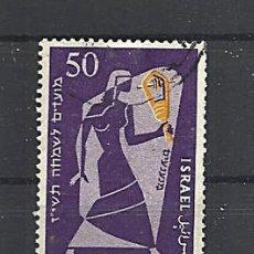 Sellos: ISRAEL. Lote 180410775
