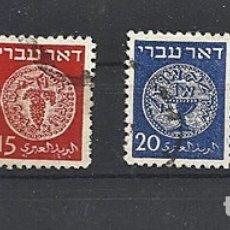 Sellos: ISRAEL. Lote 180410975