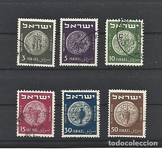ISRAEL (Sellos - Extranjero - África - Otros paises)