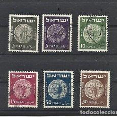 Sellos: ISRAEL. Lote 180411038