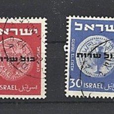 Sellos: ISRAEL. Lote 180411086