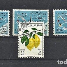 Sellos: LIBIA. Lote 180411468