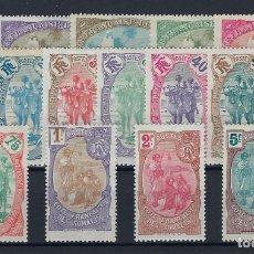 Sellos: COTE DES SOMALIES SERIE MOTIVOS DIVERSOS Nº 67/82 *. Lote 181441708