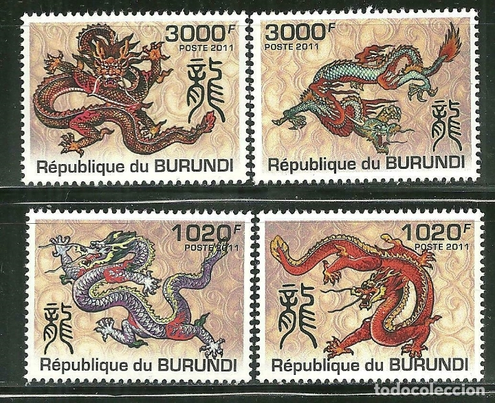 BURUNDI 2011 *** AÑO DEL DRAGON (Sellos - Extranjero - África - Otros paises)