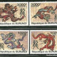 Sellos: BURUNDI 2011 *** AÑO DEL DRAGON. Lote 182371612
