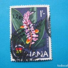 Sellos: GHANA 1965, SELLO SOBRECARGADO YVERT 207. Lote 182829576