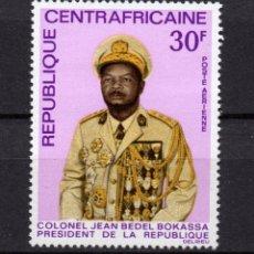 Sellos: CENTROÁFRICA AÉREO 54** - AÑO 1967 - PRESIDENTE JEAN BEDEL BOKASSA. Lote 183711682