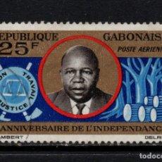 Sellos: GABON AEREO 39 - AÑO 1965 - 5º ANIVERSARIO DE LA INDEPENDENCIA. Lote 183716275