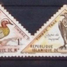 Sellos: MAURITÀNIA AVES SERIE DE SELLOS USADOS. Lote 183798747