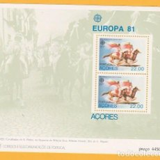 Sellos: ACORES HB EUROPA 1981. Lote 184061626