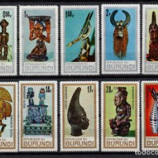 Sellos: BURUNDI 233/37 Y AEREO 52/56** - AÑO 1967 - ARTE AFRICANO. Lote 184125066