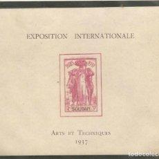 Sellos: SUDAN,1937,EXPO.INTERNACIONAL. HOJITA,NUEVA,G.ORIGINAL,SIN FIJASELLOS.. Lote 186377246