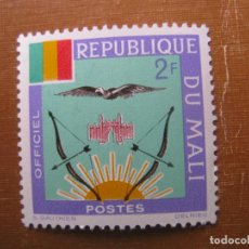 Sellos: MALI 1964, SELLO DE SERVICIO YVERT 13. Lote 187374283