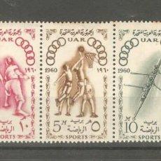 Sellos: EMIRATOS ARABES UNIDOS,1960,NUEVOS,G.ORIGINAL,FIJASELLOS, EN BLOQUE.. Lote 187384206