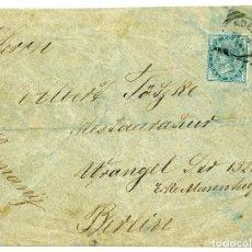 Sellos: CARTA CIRCULADA DE ADEN (ARABIA) A BERLÍN EN 1896 CON SELLO DE INDIA BRITÁNICA. Lote 188757058