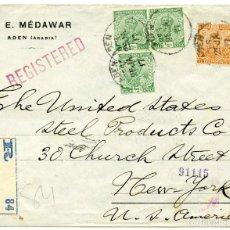 Sellos: 1917. CARTA CERTIFICADA DE ADEN (ARABIA) A NUEVA YORK, USA. SELLOS DE INDIA BRITÁNICA. Lote 188757697