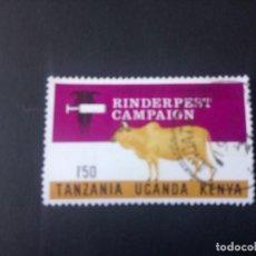 Sellos: KENYA UGANDA Y TANZANIA 1971, CAMPAÑA DE VACUNACION ANIMAL. Lote 189987672