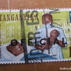 Sellos: TANGANICA 1961, YVERT 46. Lote 191059232