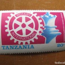 Sellos: TANZANIA, CAMPEONATO MUNDIAL DE AJEDREZ. Lote 191059731