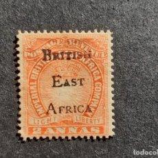 Sellos: ÁFRICA ORIENTAL BRITÁNICA, 1895, YT 31. Lote 191139937