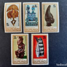 Sellos: BURUNDI, 1967, YT AÉREO 52-56**, ARTE. Lote 191145007