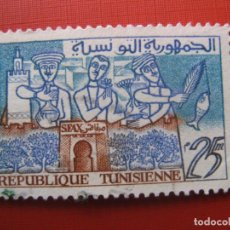 Sellos: TUNEZ* 1959, YVERT 484. Lote 191166473