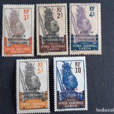 Sellos: GABÓN, COLONIAS FRANCESAS, 1924-27, YVERT 88,89,90,91,92*. Lote 191482937